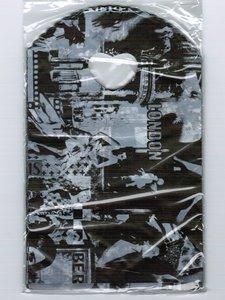 Traktatie zakjes 20x13cm (150 stuks) - City / cadeautasjes / kleine plastic tasjes